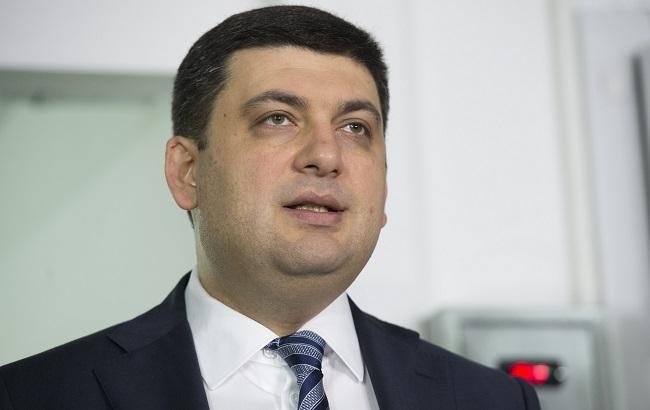 Фото: Владимир Гройсман еще не встречался с Ахметовым