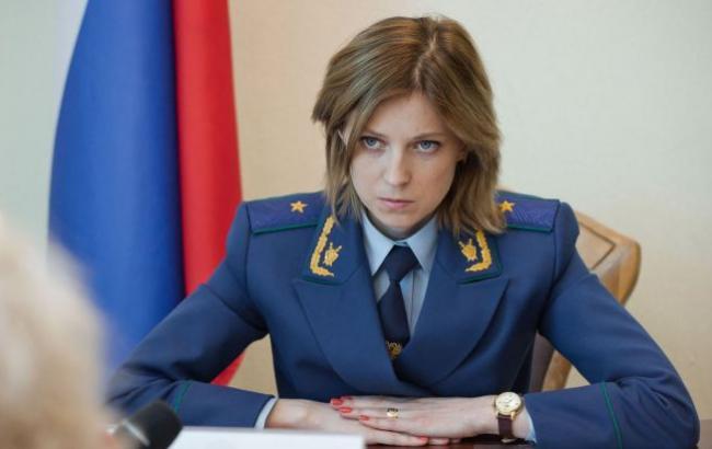 Фото: Наталія Поклонська (pikabu.ru)