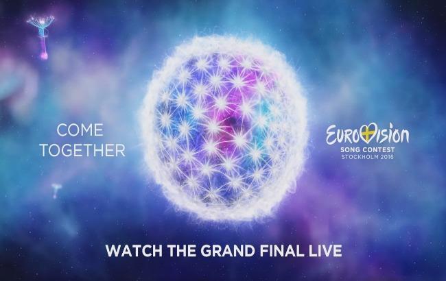 Фото: Євробачення 2017 року пройде в Україні