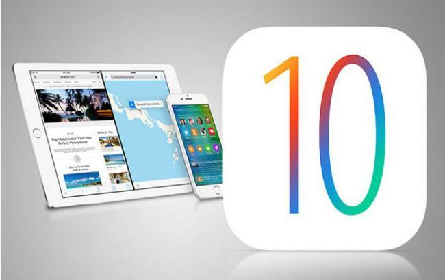 С 13 сентября доступна для загрузки финальная версия iOS 10