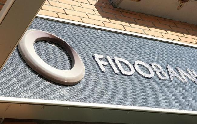 """Фото: активы Фидобанка выводились по """"классическим"""" схемам"""