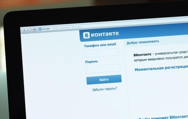 Фото: російські соцмережі