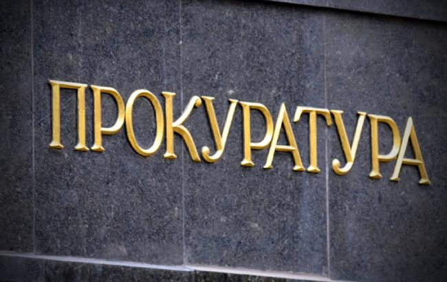 Фото: прокуратура Криму розслідує факт привласнення майна МВС