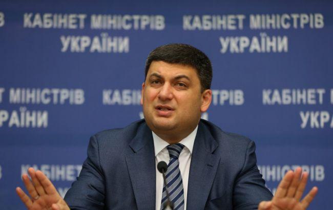 Гройсман обещает презентацию свежей врачебной модели вУкраинском государстве