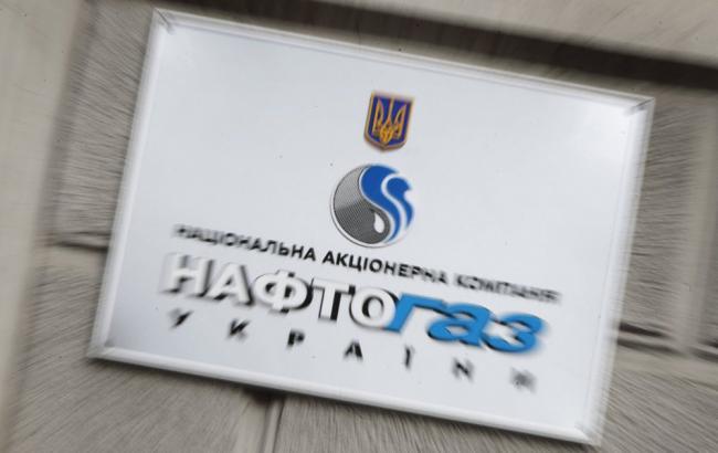 """""""Нафтогаз"""" уплатил в госбюджет 53,5 млрд гривен"""