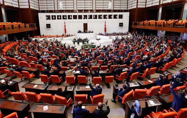 Фото: турецький парламент