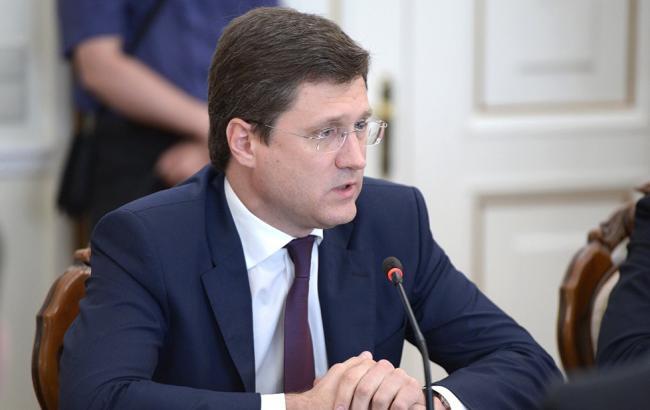 Новак: незаполненные ПХГ Украины сорвут транзит вЕС