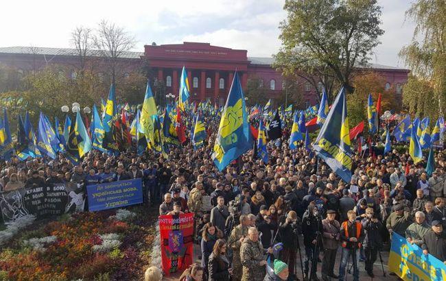 Фото: Марш славы в Киеве