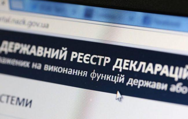 У НАПК розповіли, скільки чиновників подали е-декларації
