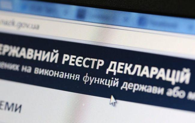 Фото: реєстр е-декларацій