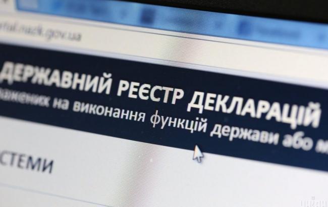 Срок подачи электронной декларации продолжили
