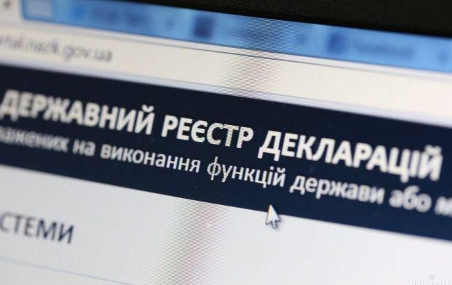 Фото: суд може скасувати рішення НАЗК по е-декларування
