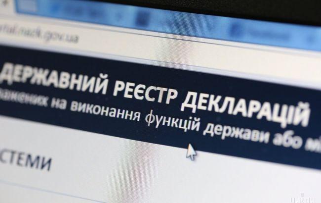 Фото: в системе е-декларирование ранее произошел сбой