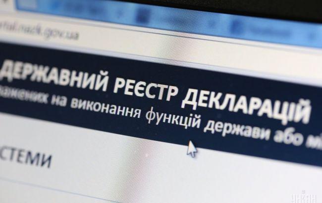 Фото: систему е-декларування не зламували, а тестували