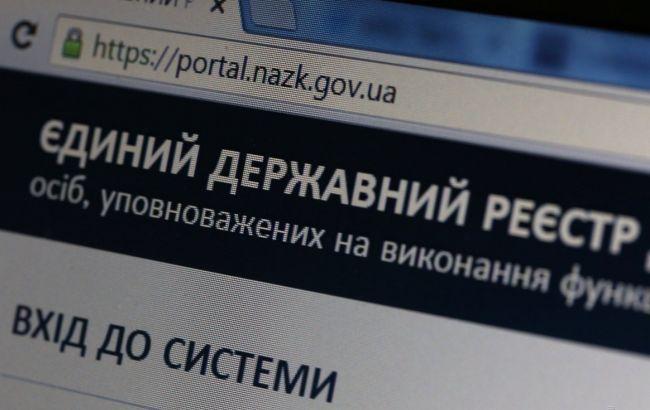 НАЗК не відома причина перебоїв роботи реєстру е-декларацій