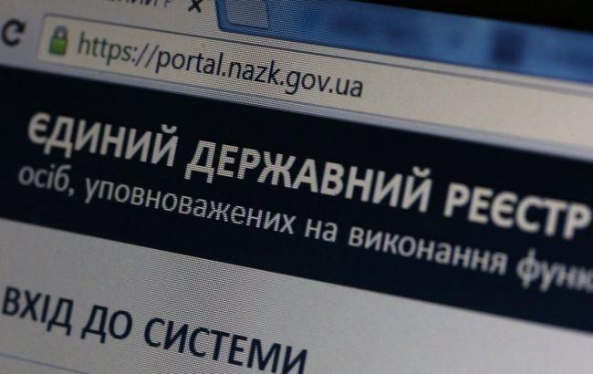"""Фото: портал електронного декларування чиновників працює зі збоями (""""УНІАН"""")"""