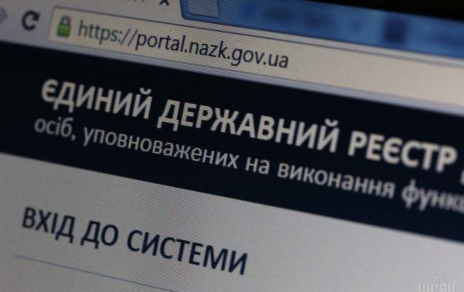 """Фото: чиновники внесли зміни у свої електронні декларації (""""УНІАН"""")"""