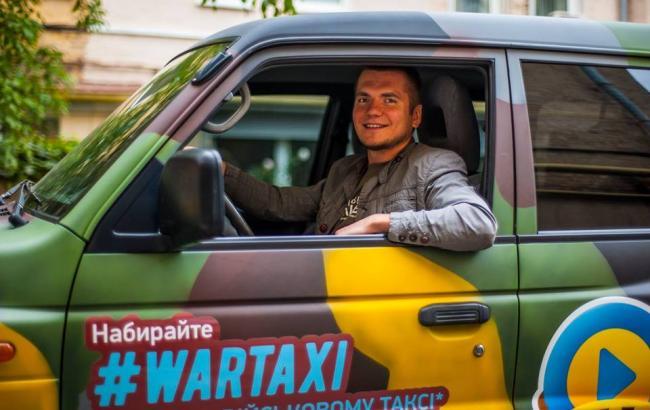 Фото: Волонтерський таксі (facebook.com/backandalive)