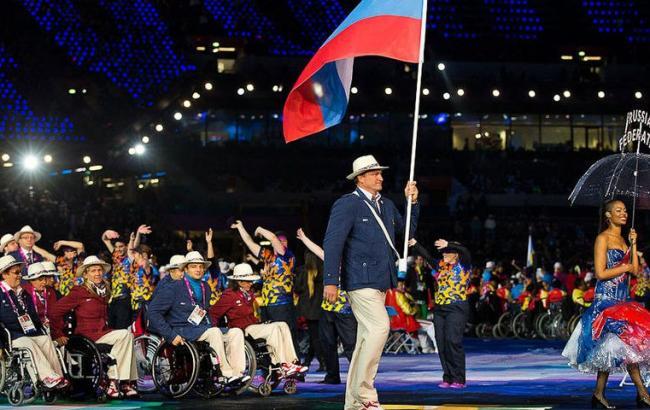Фото: паралимпийская сборная России