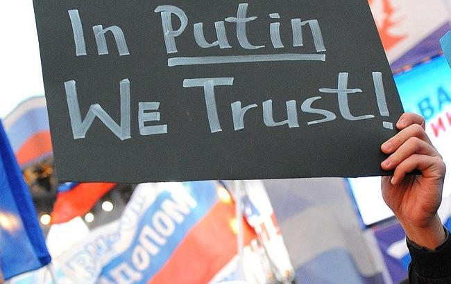 Фото: Росіяни підтримують Путіна (censoru.net)
