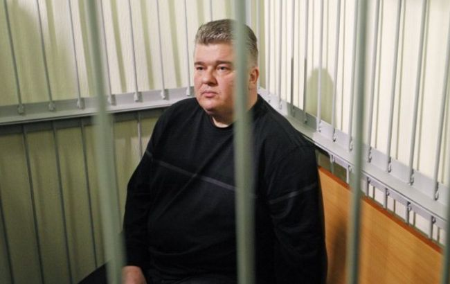 Суд відмовився скасувати заставу для екс-глави ДСНС Бочковського