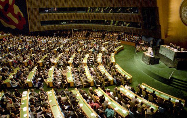 Фото: Генеральна асамблея ООН