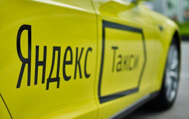 """Фото: """"Яндекс. Такси"""""""