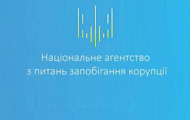 """Суд конфіскував внески партії """"Укроп"""""""