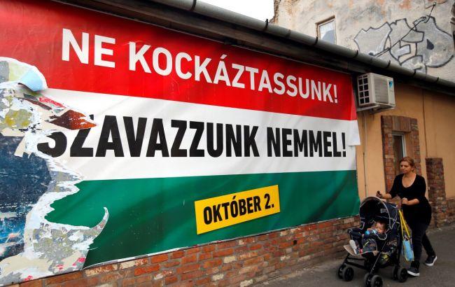 Фото: референдум в Угорщині