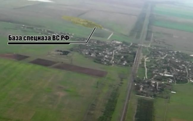 Фото: база спецназу ЗС РФ