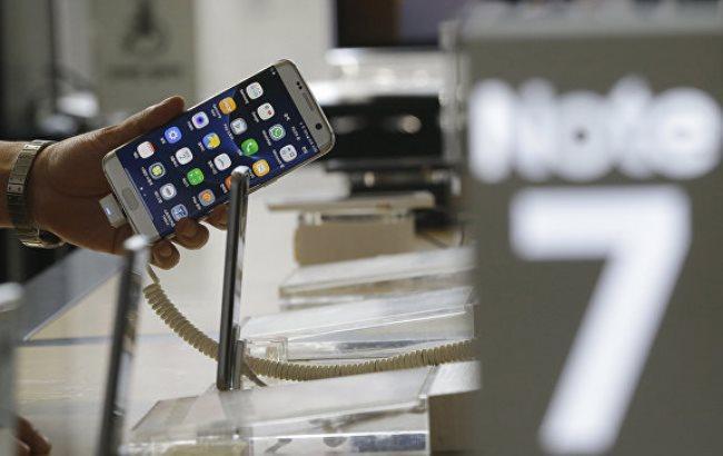 "Фото: У ""Борисполі"" з'явився пункт обміну Galaxy Note 7 (ria.ru)"