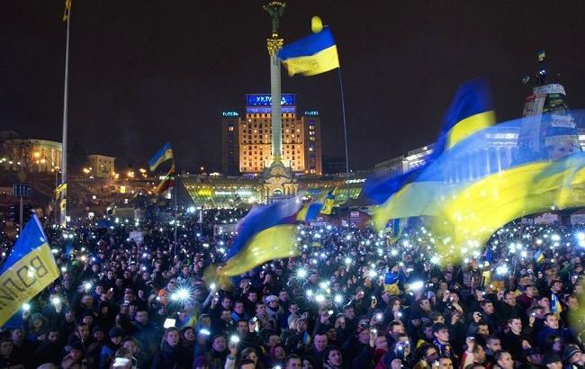 Фото: День Достоинства и Свободы в Украине (vesrda.gov.ua)