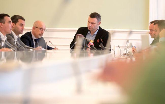 Фото: заседание оргкомитета по подготовке к проведению Евровидения