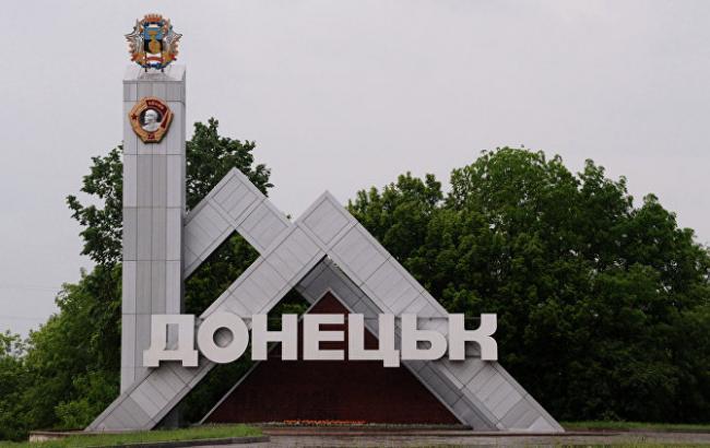 Фото: Покажчик у Донецьку (news.online.ua)