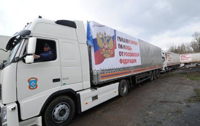 Фото: у Донецьк прибули 46 вантажівок