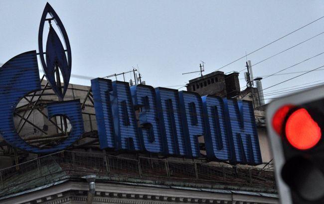"""""""Газпром"""" озвучил планы по экспорту газа и по """"Северному потоку-2"""""""