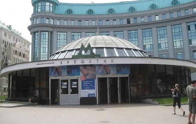 """Фото: 24 серпня не будуть працювати станції метро """"Майдан незалежності"""" і """"Хрещатик"""""""