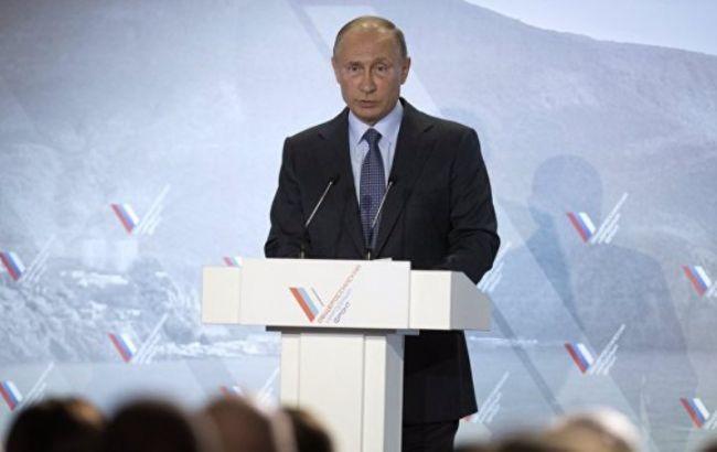 Фото: выступление Путин