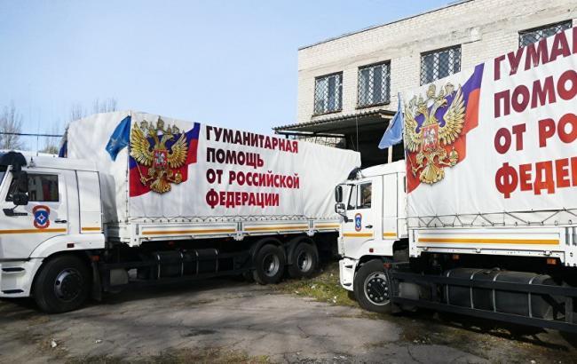 """Росія має намір з квітня скоротити число """"гумконвоїв"""" на Донбас"""