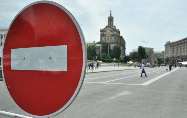 В Киеве сегодня запретят движение вдоль Владимирского проезда и на ул. Владимирской