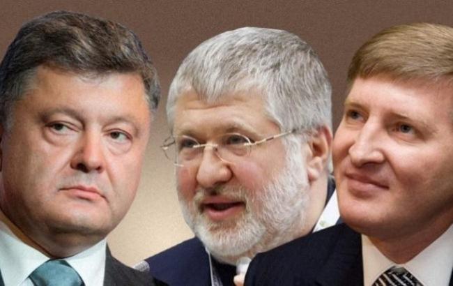 Фото: Одни самых богатых украинцев (iPress.ua)