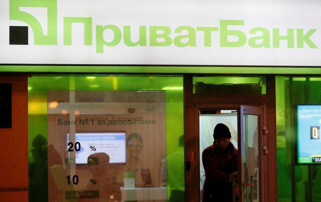Национализация Приватбанка: Фонд гарантирования вкладов ввел временную администрацию