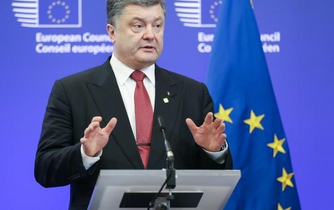 """Порошенко призвал ЕС остановить строительство """"Северного потока-2"""""""