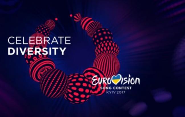 Україна представила слоган і логотип Євробачення 2017