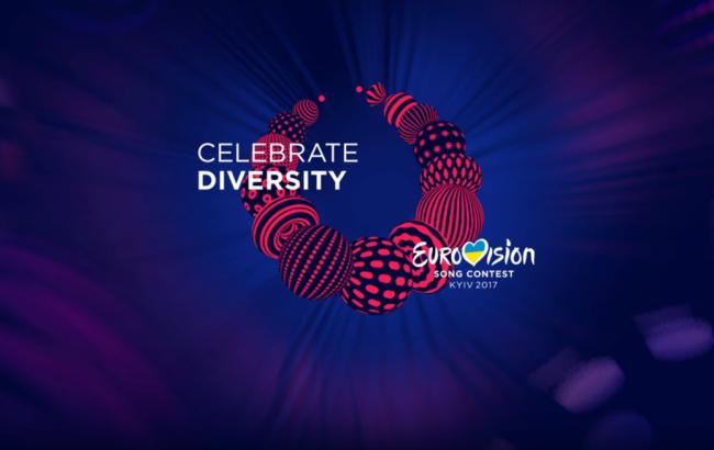 Фото: Євробачення 2017
