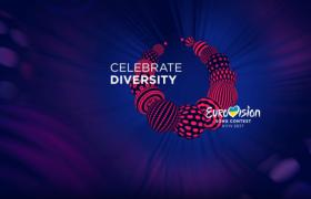 Фото: Євробачення