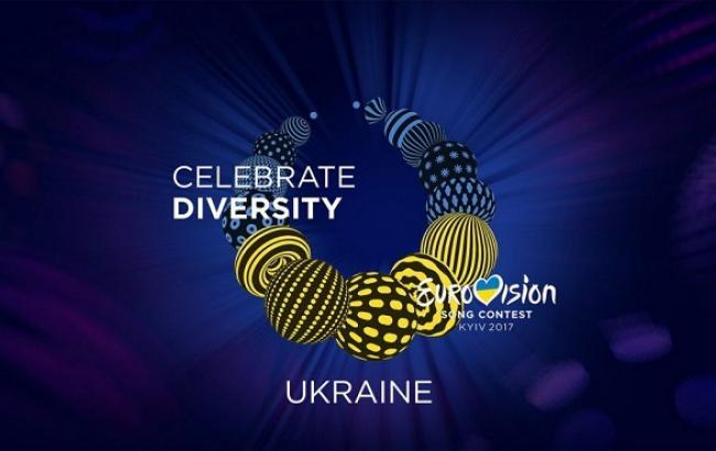 Фото: Евровидение 2017 (ukrinform.ua)