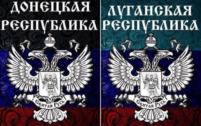 """Фото: У Росії не готові приймати так звані паспорти """"ЛДНР"""""""