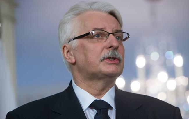Польша призвала РФ прекратить агрессию и вернуть оккупированные территории Украине