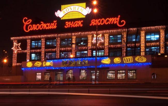 Арест Липецкой фабрики Roshen продлили